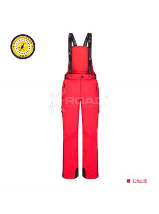 Брюки горнолыжные мужские WHS № 5343101