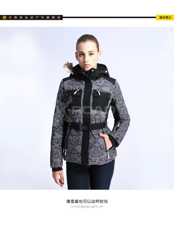Куртка горнолыжная WHS женская № 5756419