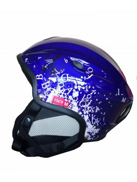 Шлем горнолыжный X-Road 670p blue