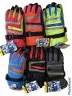 Перчатки горнолыжные детские Shluckyloong №622