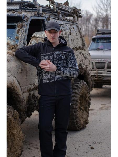 Куртка спортивная мужская Mammut №8006