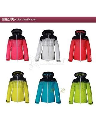 Куртка горнолыжная женская Volkl № 98210